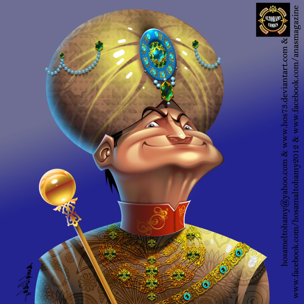indian_maharaja_by___hosam_altohamy_by_hos73-d89y9l4