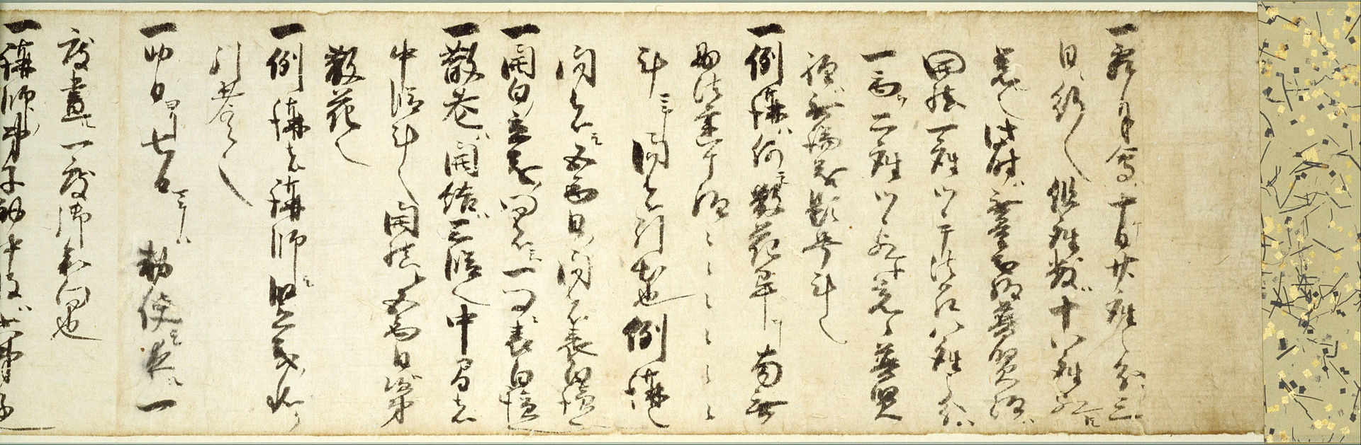 tenkai_-_rule_of_november_memorial_service_for_zhi-yi_-_google_art_project